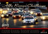 Alfa Romeo Challenge 2011 ポスターカレンダー